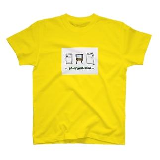 三種の神器くん T-shirts