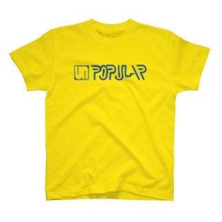 原田専門家のUNPOPULAR T-Shirt