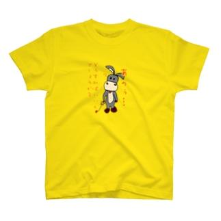 おバカなロバ T-shirts