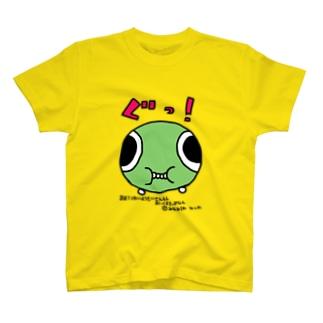 気合クリーム T-shirts