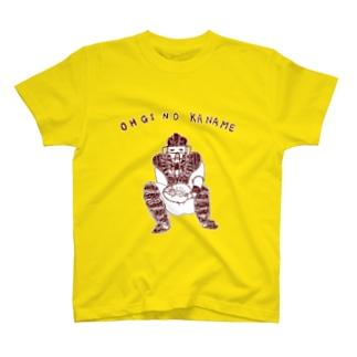 野球Tシャツ「扇の要」 T-shirts