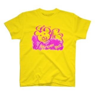 Mr.BRB T-Shirt
