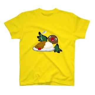 カレー曜日 黄 T-shirts