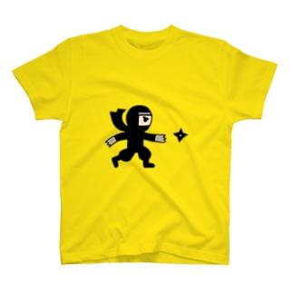 躍動感のない忍者 T-shirts