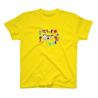 コロナにまけるなうなキッズ! T-shirts