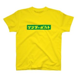 Thunder bolt T-shirts