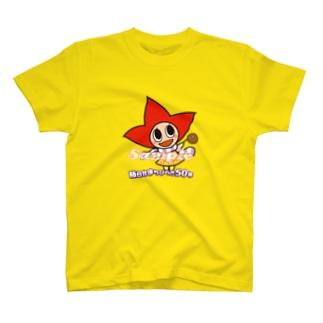 ふじしろフウちゃん(サンプル) T-shirts