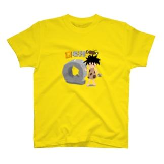 Q石器 T-shirts