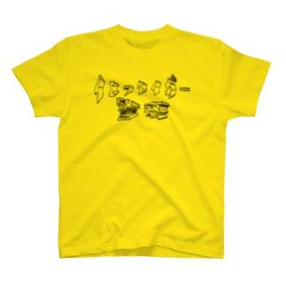 イエッタイガー T-shirts