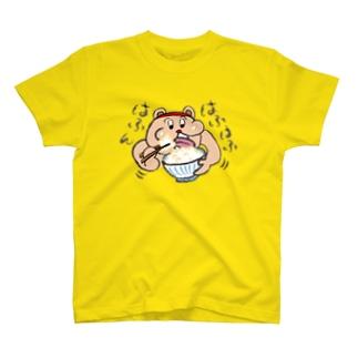 お米はふはふ食べろ! T-shirts