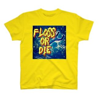 歯科✖︎ROCK-フロスオアダイ T-shirts