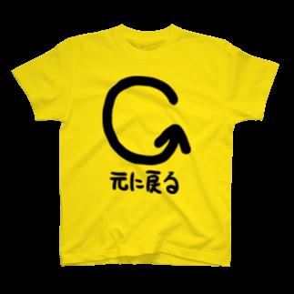 ルーツ家総本山の元に戻るTシャツ T-shirts