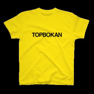 2753GRAPHICSのロゴTEE(ダークグレー) Tシャツ