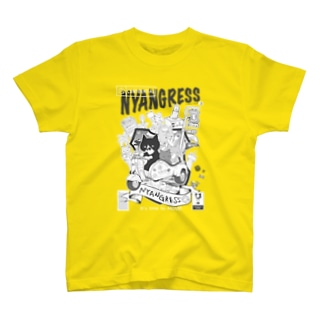 にゃんぐれす3巻 T-shirts