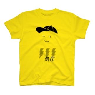 tosicoちゃん T-shirts