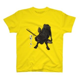 注射怖い子牛ちゃん T-Shirt
