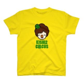 キシキシサーカス野郎 T-shirts