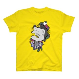 メンヘラウツ病 T-shirts