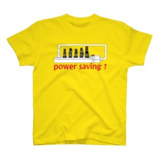 Power saving ? T-shirts