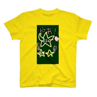 ダサい星 T-shirts