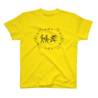 トンパ文字「佐藤」 T-shirts