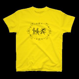 三重殺セカンドの店のトンパ文字「佐藤」 T-shirts