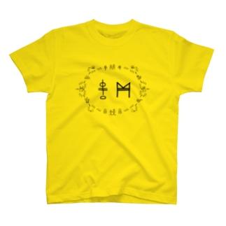 トンパ文字 「中村」 T-shirts