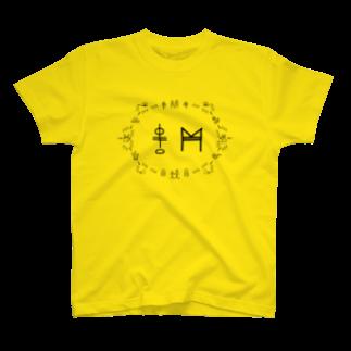 三重殺セカンドの店のトンパ文字 「中村」 T-shirts