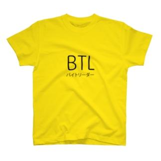 バイトリーダー専用 T-shirts