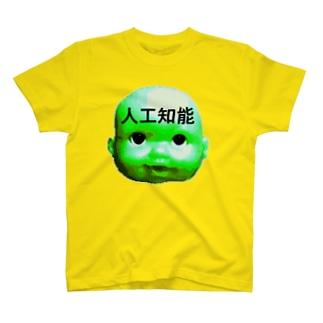試験管ベビー2.0 Tシャツ