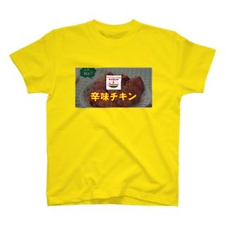 辛味チキンアイキャッチ T-shirts