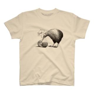 キウイかわいそう Tシャツ