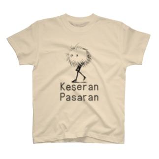 ケセランパサランがあらわれた!! Tシャツ
