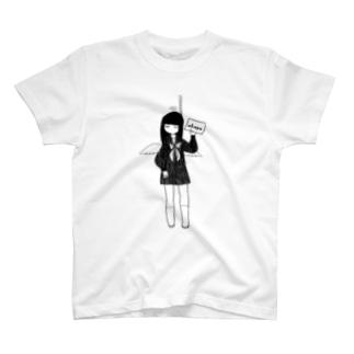 世知辛い世の中に疲れちゃった女の子 Tシャツ