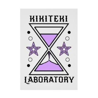砂時計 薄紫 Stickable tarpaulin