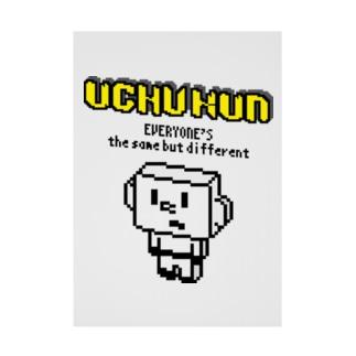 UCHU3D 吸着ターポリン