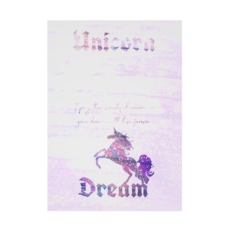 ユニコーン・ドリーム Stickable poster