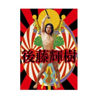 千代田区議会議員選挙 Stickable tarpaulin