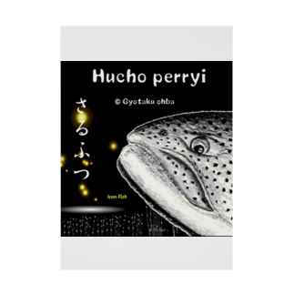 G-HERRING(鰊;鮭;公魚;Tenkara;SALMON)のイトウ!さるふつ(HUCHO PERRYI)生命たちへ感謝を捧げます。※価格は予告なく改定される場合がございます。 Stickable tarpaulin