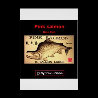 G-HERRING(鰊;鮭;Tenkara;SALMON)のカラフトマス!礼文島(樺太鱒;PINK SALMON)生命たちへ感謝を捧げます。※価格は予告なく改定される場合がございます。 Stickable tarpaulin