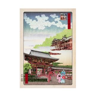 名所佐賀百景「祐徳稲荷神社」 Stickable tarpaulin