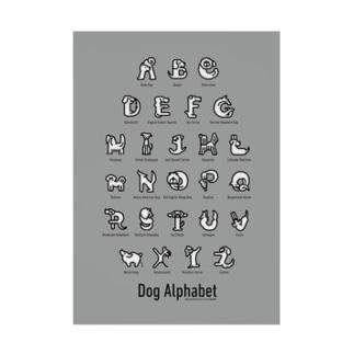 DogAlphabet-gray 吸着ターポリン