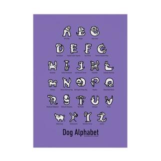 DogAlphabet-purple 吸着ターポリン