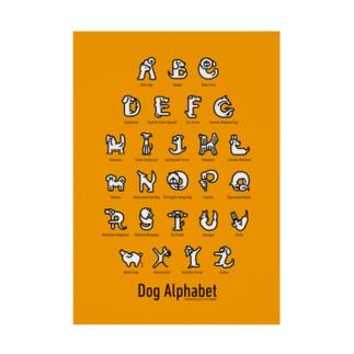 DogAlphabet-orange 吸着ターポリン