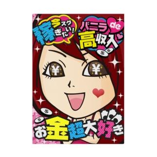FULL♥VANILLA Stickable poster