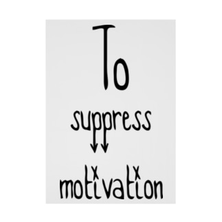 To suppress motivation [Black] 吸着ターポリン