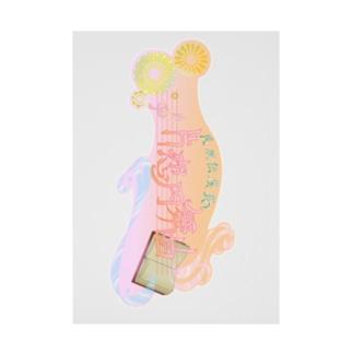 片恋円舞曲 Stickable Poster