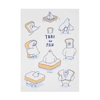 鳥とパン 吸着ターポリン