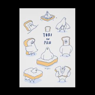 shigemiの鳥とパン Stickable tarpaulin