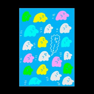 イソ(ベ)マスヲのタポーリン Stickable tarpaulin
